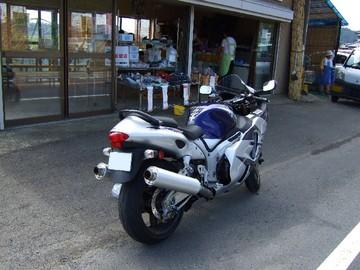 Bl4234