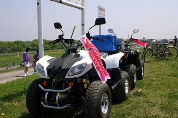 Bl2003